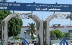 انطلاق مسلسل نضالي بسبب الأوضاع المتردية بمستشفى ابن رشد بالبيضاء