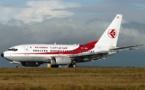 الخطوط الجوية الجزائرية من بين الشركات الأسوأ في العالم