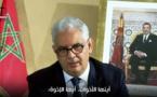 فيديو: الأخ نزار بركة يلقي كلمة بمناسبة الذكرى 77 لتقديم وثيقة الإستقلال