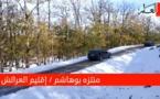الثلوج تغطي ما أتت عليه النيران بغابة بوهاشم بإقليم العرائش