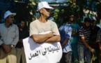 انخفاض مستوى نشاط سوق الشغل يفقد مئات آلاف المغاربة وظائفهم