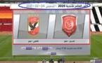 البث المباشر لمباراة الأهلي المصري والدحيل كأس العالم للأندية