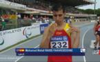الرايس بطل مغربي بارأولمبي يحلم بغد أفضل لذوي الاحتياجات الخاصة في المغرب!