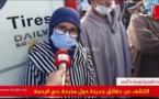 بالفيديو: تفاصيل جديدة في مقتل 6 أشخاص بمذبحة حي الرحمة بسلا