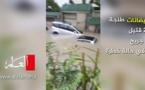 كارثة فيضانات طنجة ترفع حصيلة القتلى والجرحى