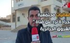 تصريحات.. مغاربة يستنكرون الهجوم الإعلامي الجزائري المنحط على المغرب وملكه
