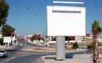 الجمعية المغربية لشركات اللوحات الإشهارية تؤكد أن اللوحات الإشهارية المتداولة مفبركة