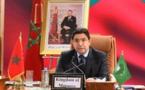 مباحثات دبلوماسية بين المغرب ومجلس التعاون لدول الخليج العربي