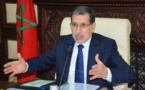 الحكومة المغربية تعقد مجلسها لتدارس 4 مشاريع قوانين مهمة في هذا التاريخ