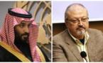"""هذا هو رد السعودية على التقرير الأمريكي حول مقتل """"خاشقجي"""""""