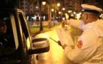 عاجل.. المغرب يُمَدِّدْ فترة العمل بالإجراءات الاحترازية وحظر التجول الليلي
