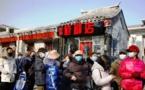 الصين تكشف عن تفشي مرض جديد في إقليمي سيشوان وخبي