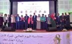 وزارة العدل تحتفي بنساء منظومة العدالة