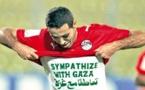 """لاعب كرة القدم السابق """"أبو تريكة"""" على قوائم الإرهاب من جديد بقرار قضائي"""
