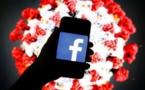 هذا ما أعلنته إدارة فيسبوك بخصوص قرارها حول لقاحات كورونا