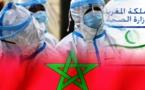 حصيلة فيروس كورونا بالمغرب ليوم الأربعاء 24 مارس