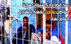 بعد قضائه 5 سنوات سجنا مواطن يسجن نفسه بالشارع العام بسلا