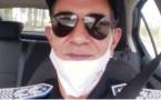 تعيين عبد العزيز المخفي رئيسا للأمن الجهوي للحسيمة