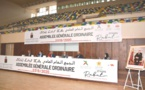 الجمع العام العادي لجامعة السباحة يطالب بفتح المسابح