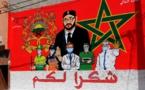 حصيلة فيروس كورونا بالمغرب ليوم الأحد 28 مارس
