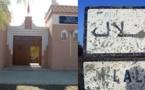 خروقات خطيرة وتجاوزات بالجملة لقائد قيادة النقوب بتواطؤ مع رئيس جماعة ايت ولال