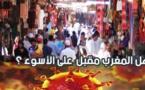قلق وسط الرأي العام بسبب غموض الحالة الوبائية في المغرب