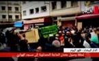 بالفيديو: لحظة وصول جثمان الفنانة الراحلة الحمداوية إلى مسجد الهواري بالبيضاء