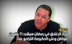 رحوي: قرار الإغلاق في رمضان سيشرد 11 مليون مواطن