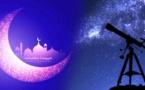 الدول العربية والإسلامية تعلن عن أول أيام شهر رمضان