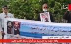 اللجنة المحلية للتضامن مع الصحفي سليمان الريسوني في وقفة احتجاجية تضامنية من أمام محكمة القصر الكبير