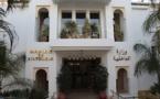 الداخلية تستعد لإحداث الكتابات العامة للشؤون الجهوية بولايات المملكة