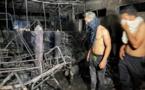 بعد فاجعة حريق مستشفى ابن الخطيب.. العراق يعلن حدادا وطنيا