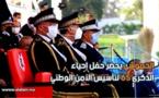 الحموشي يترأس حفل إحياء الذكرى 65 لتأسيس الأمن الوطني