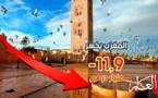 المغرب يخسر 11،9 مليار درهم في قطاع السياحة خلال الفصل الأول من السنة الجارية