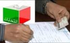 انطلاق عملية التسجيل في اللوائح الانتخابية العامة