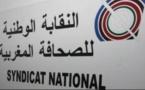 """في تقرير """"واقع حرية الصحافة بالمغرب"""".. النقابة الوطنية للصحافة المغربية تضع يدها على نقاط الخلل"""