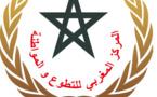 المركز المغربي للتطوع يثمن المصادقة على مشروع قانون العمل التطوعي التعاقدي