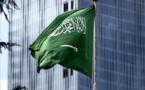 السعودية تحذر من أي مساس بالمصالح العليا للمغرب أو التعدي على سيادته