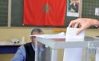 الاتحاد العام للشغالين يكتسح انتخابات اللجن الثنائية بقطاع الشبيبة والرياضة بحصاد 40 مقعدا من أصل تسعين