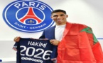 بأغلى صفقة انتقال لاعب عربي في التاريخ: باري سان جيرمان يقدم نجمه الجديد المغربي حكيمي