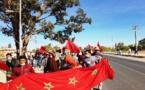 حزب الاستقلال بزاكورة يدعو السلطات الإقليمية والمركزية الوصية على الأراضي السلالية إلى وقف مجموعة من الخروقات