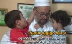 فيديو: بتعليمات ملكية.. عودة طفلين مغربيين من أم سورية إلى أرض الوطن بعدما كانا عالقين بتركيا