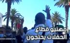 مهنيو الحفلات يطالبون الحكومة بإلغاء قرار المنع وإطلاق سراح الأعراس