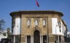 بنك المغرب يسجل انخفاض سعر الفائدة الإجمالي على القروض إلى 4.32% خلال الفصل الثاني من 2021