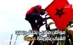 مواطن مغربي يحتفي بعيد الشباب بطريقة عجيبة