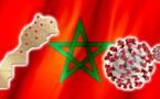 حصيلة فيروس كورونا بالمغرب ليوم السبت 4 سبتمبر