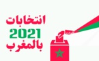 هذه نسبة المشاركة في انتخابات المغرب التشريعية إلى حدود 12 زوالا