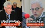 الاستقلال يترأس جهتي فاس مكناس والدار البيضاء سطات بعد فوز كل من الأنصاري ومعزوز