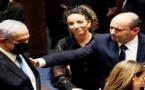 """إسرائيل.. زعيم المعارضة يتّهم رئيس الحكومة بالاعتماد على """"الإخوان المسلمين"""""""