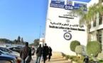 مسالك الماستر  في ثلاجة  وزارة التعليم العالي والوكالة الوطنية للتقييم